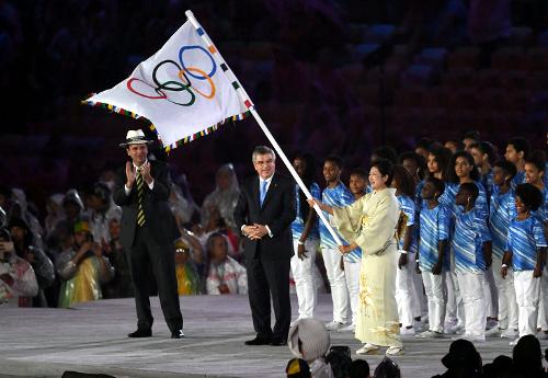 Ceremonia zamknięcia igrzysk wRio/Fot.: Szymon Sikora