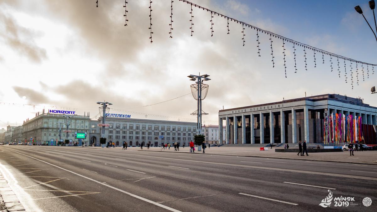 Fot.: meet-belarus.by