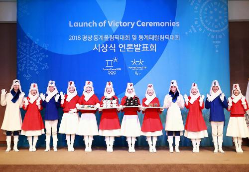 Fot.: pyeongchang2018